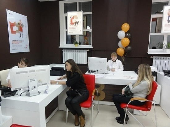 Волгоградские МФЦ высоко оценили в Минэкономразвития РФ