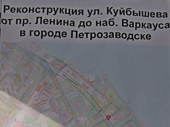 Как и когда изменится автомобильное движение в центре Петрозаводска
