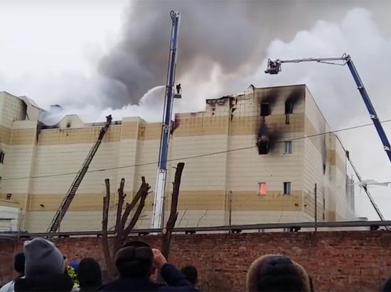«Валит дым»: что происходит в Кемерово у сгоревшего ТЦ