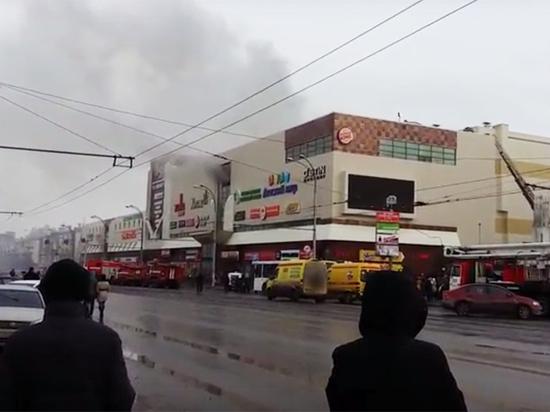 Дети сгорели вместе с кинотеатром в ТЦ