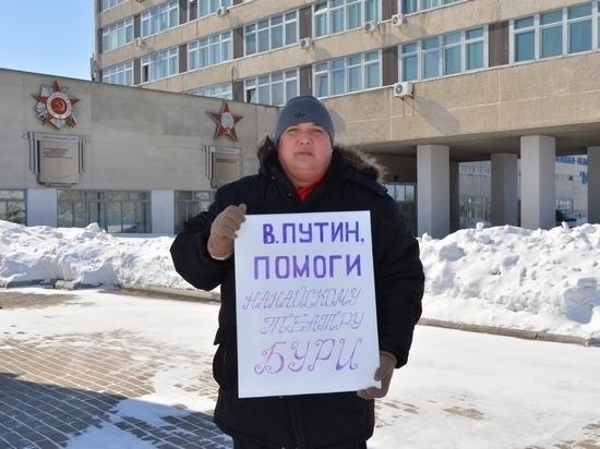 В Хабаровском крае национальный театр остается без помещения