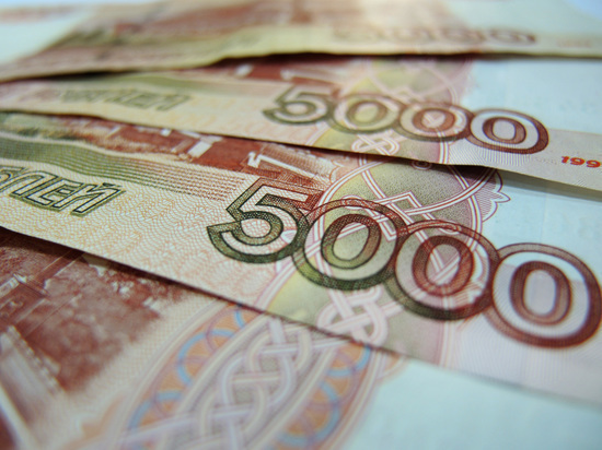 Россиянам списали неменее  2 трлн руб.  безнадежных долгов в2017г
