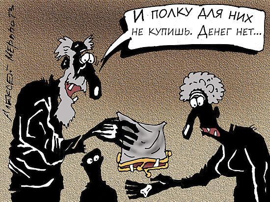 Когда и насколько увеличатся молдавские пенсии?