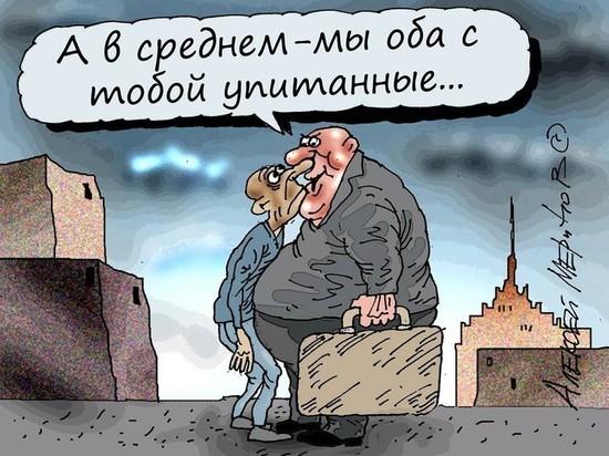 Воронеж вновь оказался на дне зарплатного рейтинга