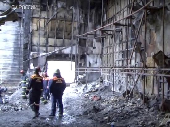 Пожар в ТЦ Кемерово и система «Орион»: что привело к трагедии