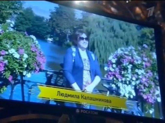 Уроженка Ростова-на-Дону заработала 55 тыс. рублей на игре «Что? Где? Когда?»