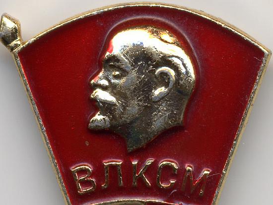 Бывшие лидеры ВЛКСМ просят Путина вернуть в страну государственную идеологию
