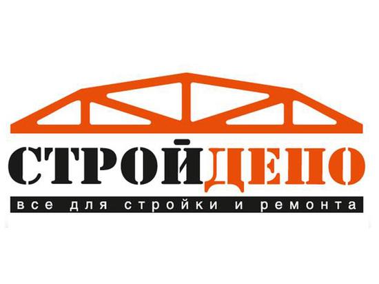 """Кто виноват в банкротстве крупной торговой сети """"СТРОЙДЕПО""""?"""