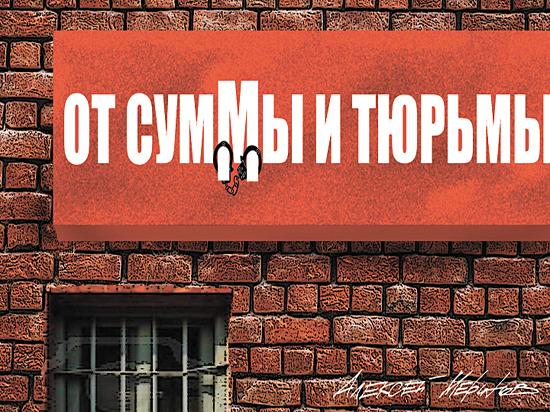 Акции компаний группы «Сумма» дешевеют после ареста Магомедовых