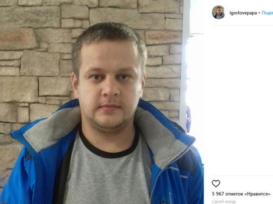 Потерявший семью Востриков простил Цивилева за слова о пиаре на трагедии