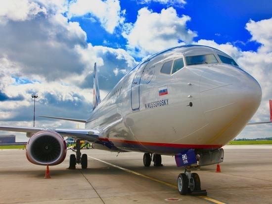 Аэрофлот вошел втоп-10 любимых авиакомпаний мира