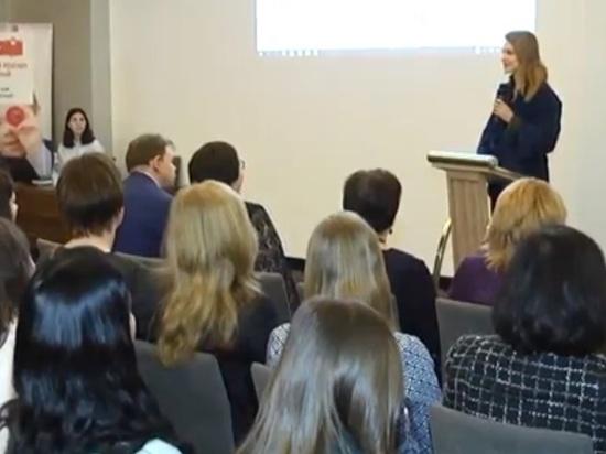 Наталья Водянова открыла конференцию по аутизму в Нижнем Новгороде