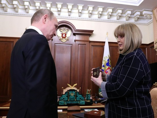 Вручив Путину удостоверение президента, Памфилова нарушила традиции
