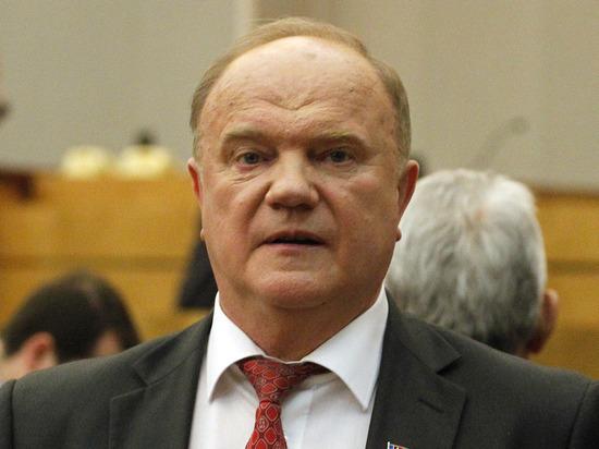Зюганов рассказал об участии Грудинина в выборах губернатора Подмосковья