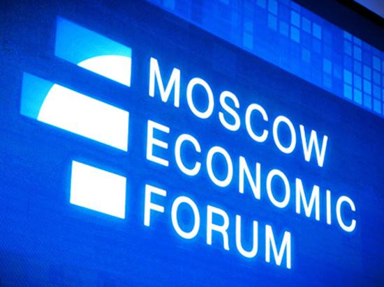 Грудинин на Московском экономическом форуме разгромил препоны для бизнеса