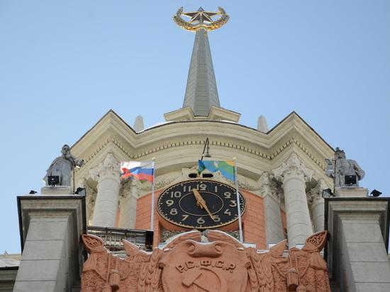 Депутаты решили, что для Екатеринбурга одна голова лучше