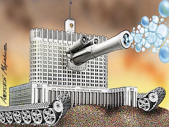 Пять задач для нового правительства России: «Положить конец подобным извращениям»