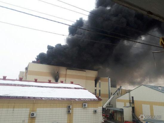 """42 бизнесмена вывезли имущество из сгоревшего в Кемерове ТЦ """"Зимняя вишня"""""""