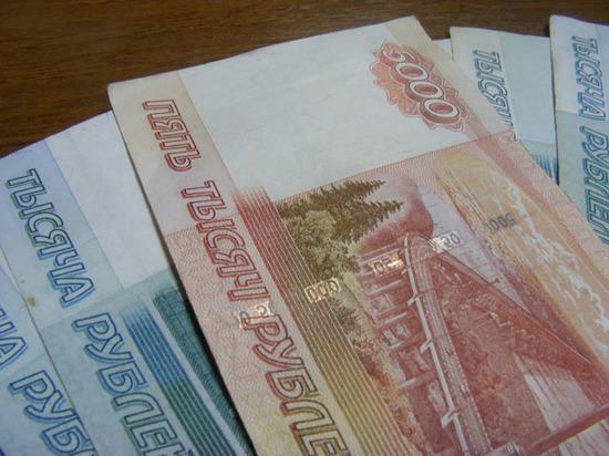 В Вологде состоялось отчетное собрание Союза финансистов России