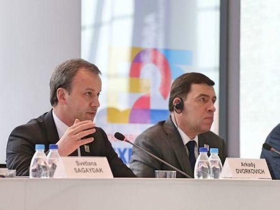 Делегаты МБВ в Екатеринбурге интересовались «умным городом» и деньгами