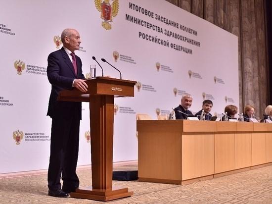 Рустэм Хамитов: Башкирия нановые клиники выделит 14 млрд. руб.