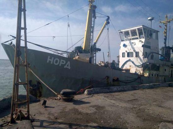 """Капитана захваченного в Азове судна """"Норд"""" вывезли в неизвестном направлении"""