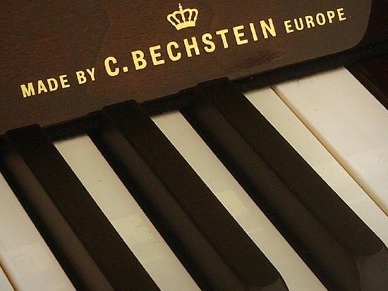 В Архангельском музыкальном колледже нашествие роялей
