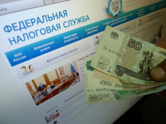 8c5c86ae8be1787af19191997255cb9f - Повышение НДФЛ и налоговый ад: россиянам грозят денежные проблемы