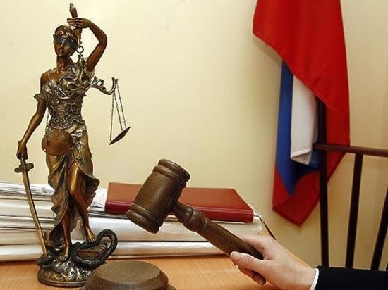 Юная жительница Ивановской области получила 3,5 года колонии за комментарий в соцсети