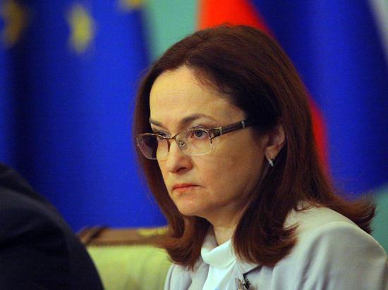Скандал на съезде АРБ: Набиуллина его проигнорировала