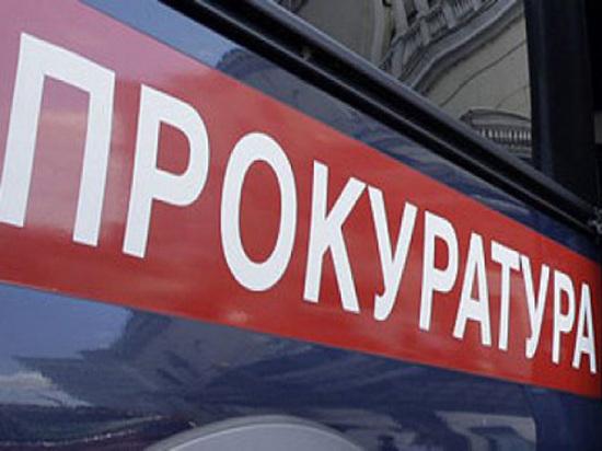 В Ульяновске закрыли торговый центр и кинотеатр из-за нарушений норм безопасности