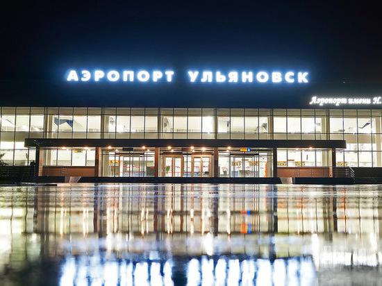 Между Ульяновском и Санкт-Петербургом с 24 апреля устанавливается прямое авиасообщение