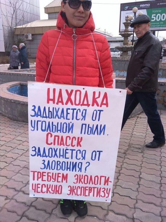 Пикет против вони свинокомплексов прошел в Приморье