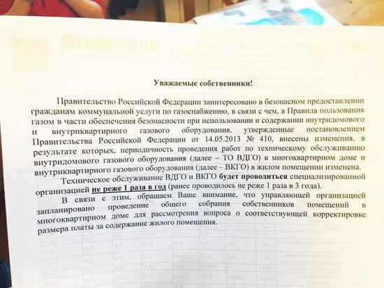 Медведев утвердил единую методику проведения конкурса наприем нагосслужбу