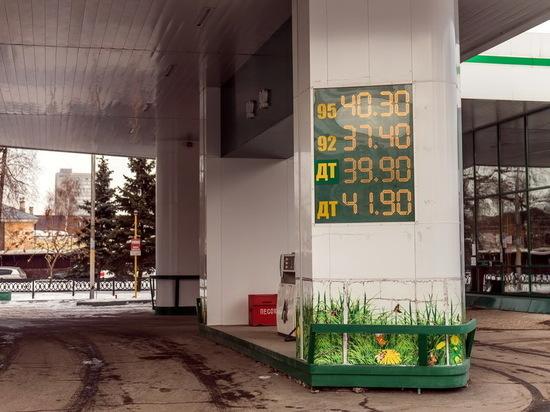 Ассоциация предприятий нефтепродуктообеспечения РТ предлагает поднять цены на бензин