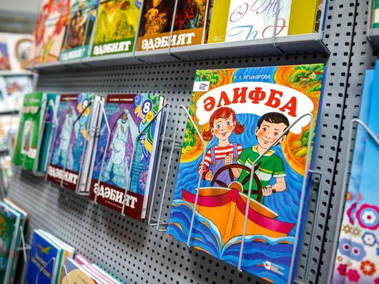 Группа татароязычных родителей потребовала снова сделать обязательным изучение татарского языка в Татарстане