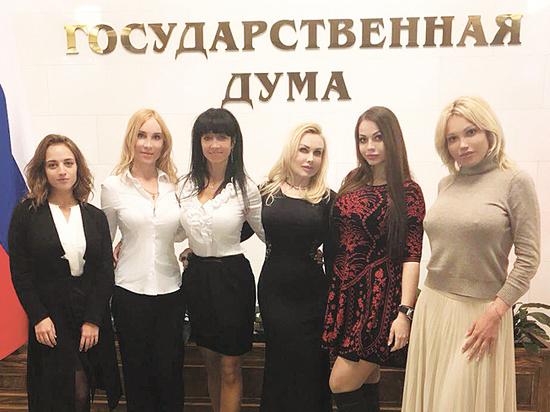 Новый харассмент Слуцкого: в Думе появилась партия эффектных девушек