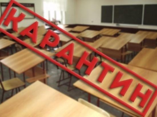В школах Ульяновска отменен карантин