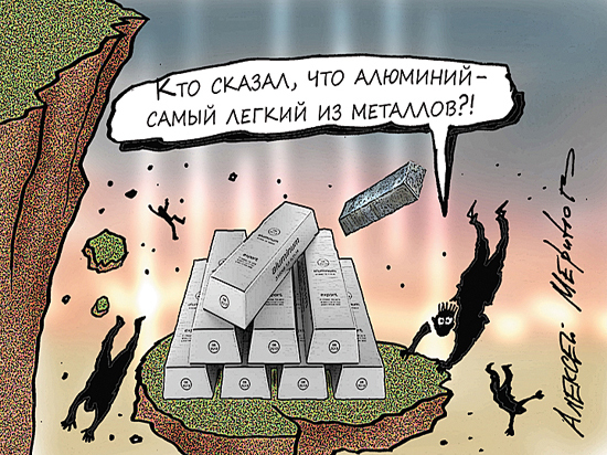 Аналитики предсказали курс рубля на фоне антироссийских санкций фото