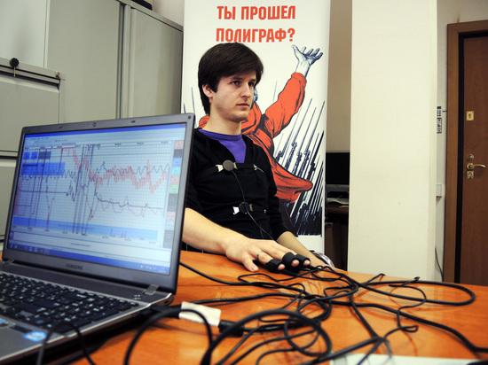 Крымских чиновников необходимо проверить на детекторе лжи, заявили в Госдуме