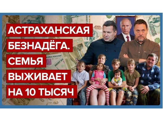 Максим Шевченко не забыл семью Юферовых