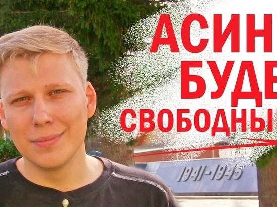 Журналисту из Асино Алексею Шитику угрожают расправой