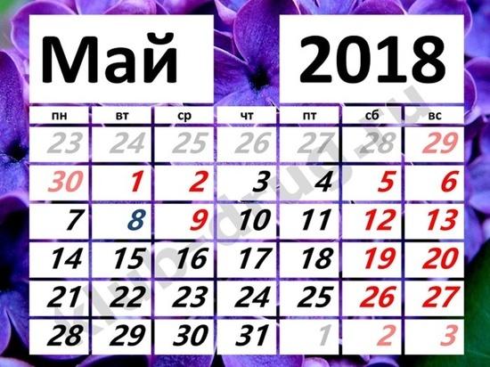 Как будут отдыхать оренбуржцы на майские праздники