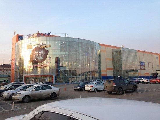 В Томске есть своя «пороховая бочка»