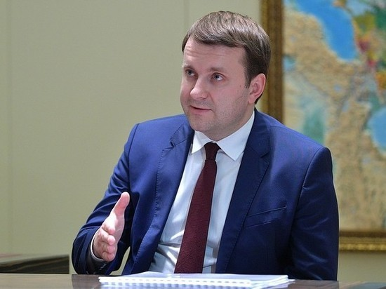 a7dd691f3bd1ba1aeb776f7ee60372cd - Правительство не заметило обрушения рубля: к падению нацвалюты подготовились