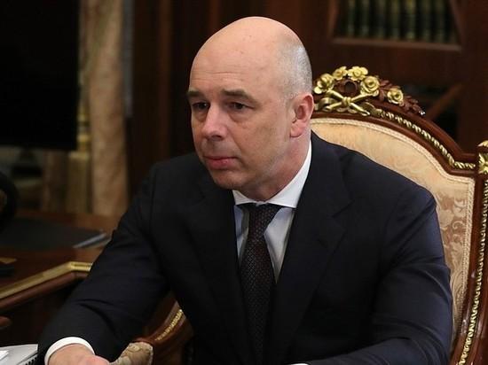 Силуанов предложил россиянам самим копить на пенсию: как это сделать