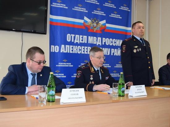 В отделении полиции Алексеевского района представили нового руководителя