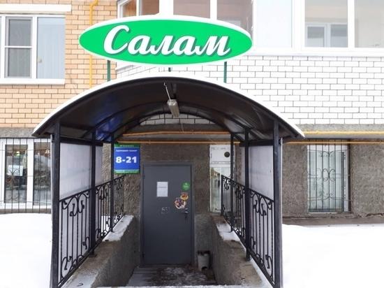 В Чебоксарах в третий раз приостановили работу продуктового магазина «Салам»