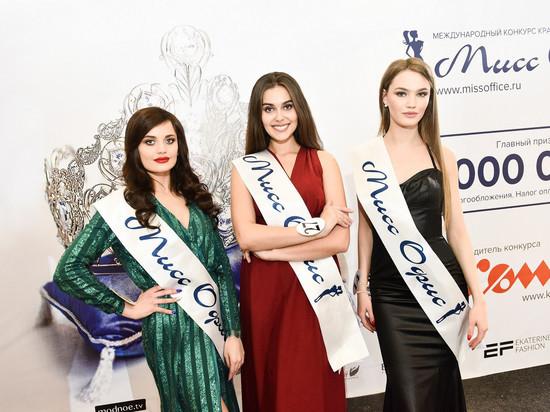В полуфинал конкурса «Мисс Офис» прошли три девушки из Екатеринбурга