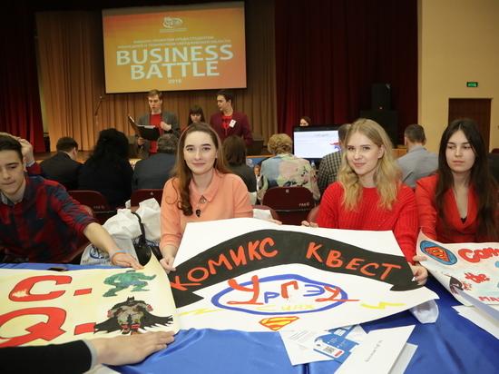 Концепция съедобной посуды победила на студенческом бизнес-баттле в Екатеринбурге